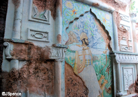 King Bhima Disampati
