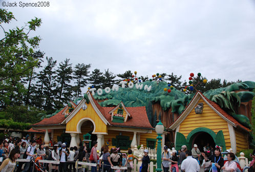 Mickey Mouse's House Tokyo Disneyland
