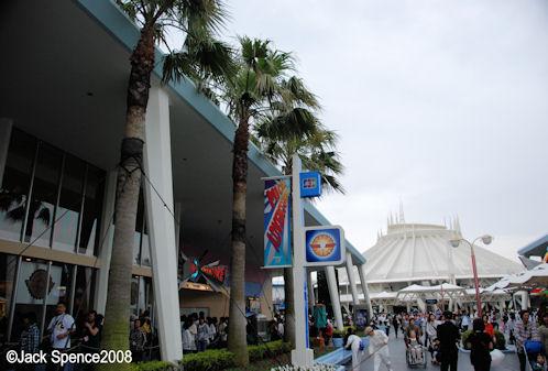 MicroAdventure Tokyo Disneyland