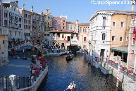 MiraCosta Hotel Venice Side Tokyo Disneyland