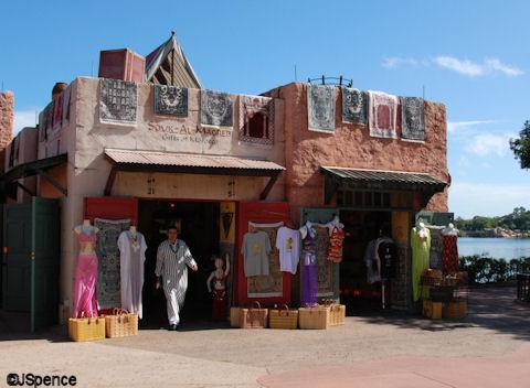 Souk-Al-Magreb Shop