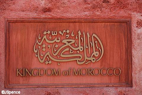 Kingdom of Morocco Sign