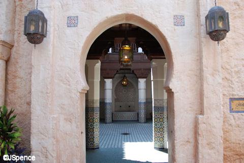 Fez House