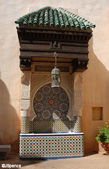 Nejjarine Fountain - Epcot