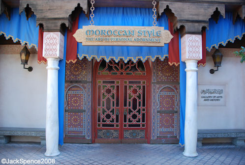 Morocco%20Museum%2001.jpg