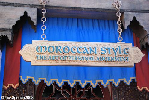 Morocco%20Museum%2002.jpg