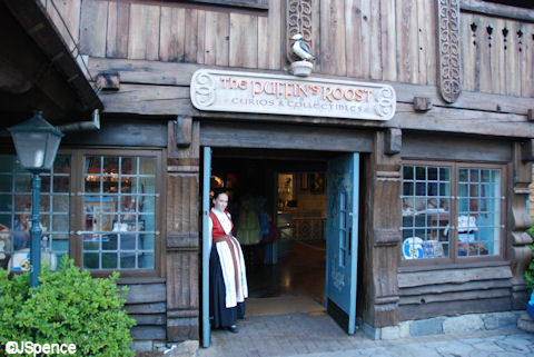 Puffin's Roost Main Entrance