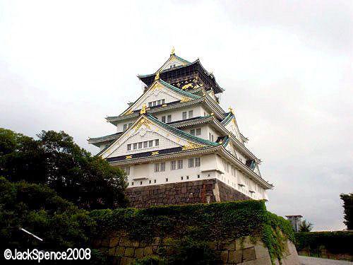Osaka%20Castle.jpg