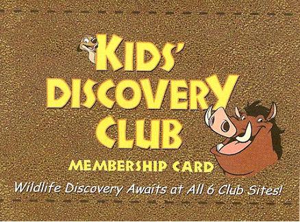 Kids' Discovery Club