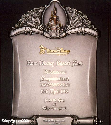 Plaque from Tokyo Disneyland Cast Members