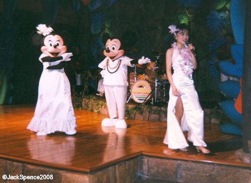 Polynesian Show at Polynesian Terrace Restaurant Tokyo Disneyland