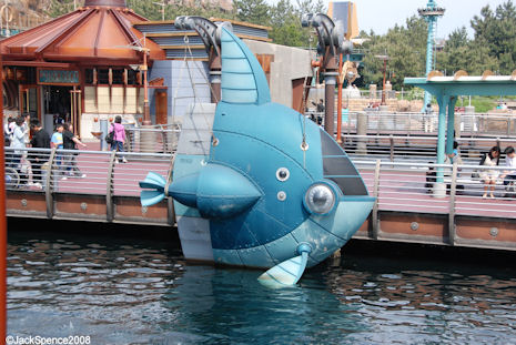 Port Discovery Tokyo DisneySea