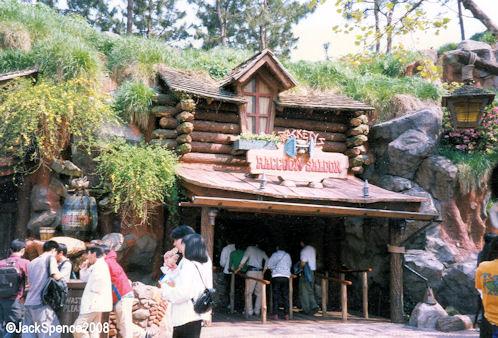 Rackety's Raccoon Saloon Tokyo Disneyland
