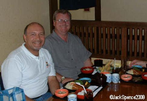 Restaurant Hokusai at Tokyo Disneyland