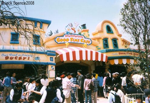 Restaurant Row in Toowntown Tokyo Disneyland