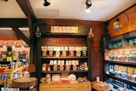 Salt Display