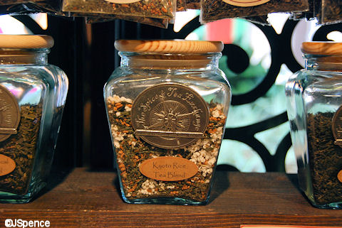 Jar with Samples