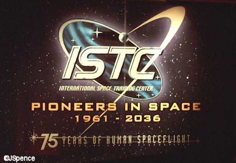 International Space Training Center