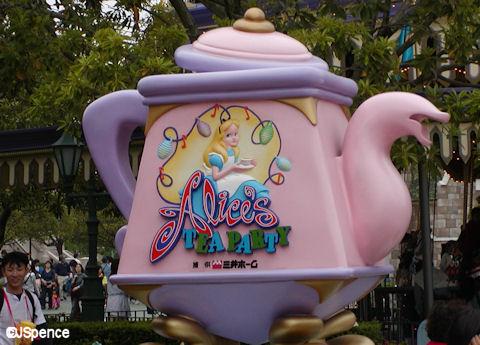 Tokyo Disneyland Tea Cups