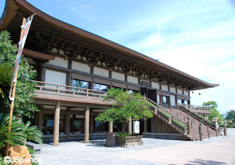 Japan Pavilion Main Building
