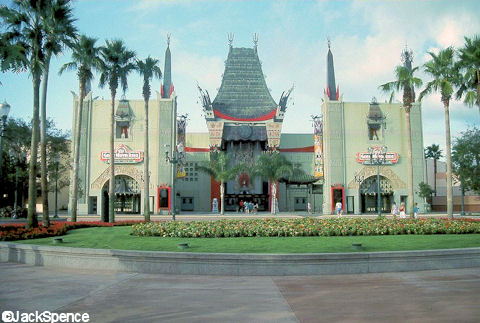 The Great Movie Ride - 1989