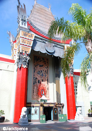 Great Movie Ride Main Entrance