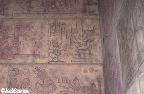 Mickey/Donald Hieroglyph