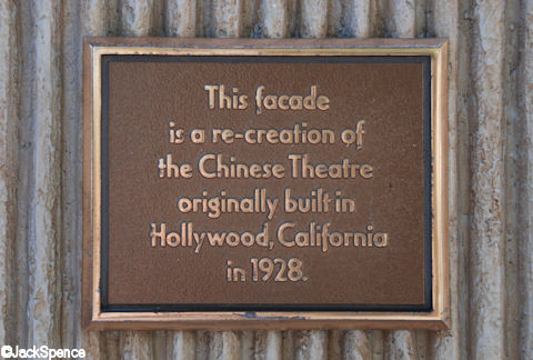 Great Movie Ride Plaque