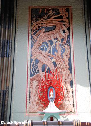 Entrance Dragon