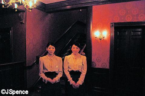 Tokyo Club 33 Lobby