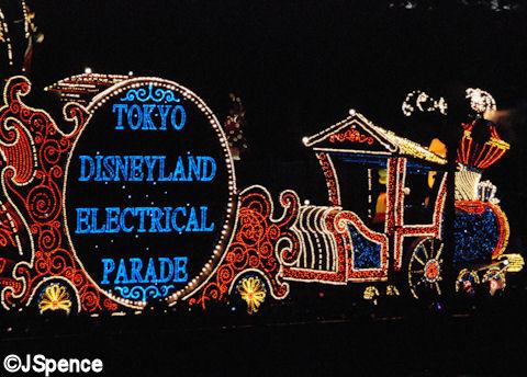 Tokyo Main Street Electrical Parade