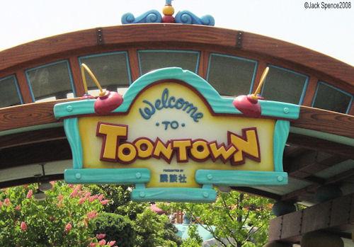 Toontown Entrance Tokyo Disneyland