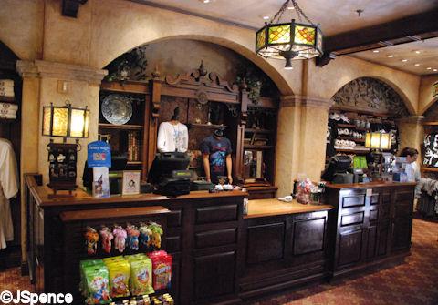 Hotel Shop