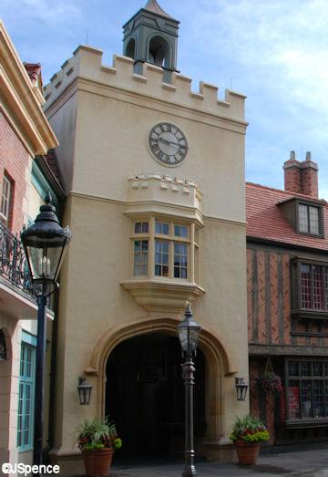 UK Pavilion City Gate