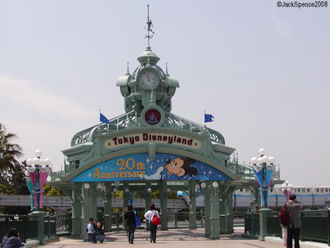 "Getting to Tokyo Disneyland & Entrance (The ""World"" According to ..."
