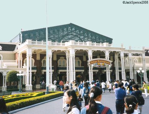 Tokyo Disneyland Entrance Area