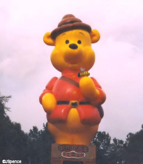 Canada Pooh