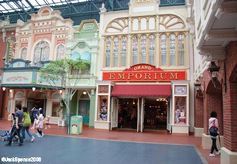 Emporium in World Bazaar at Tokyo Disneyland