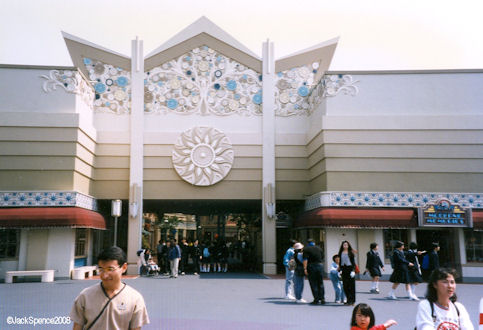 From Tomorrowland looking back at World Bazaar in Tokyo Disneyland