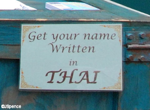 Get Your Name Written in Thai
