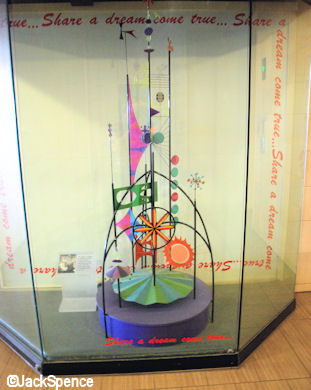 Contemporary Model of Tower of the Four Winds