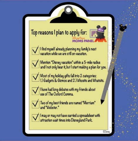 2015 Disney Parks Moms Panel - Time to Apply