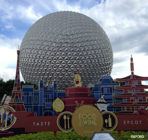 Epcot-Food-Wine-festival-entrance.jpg