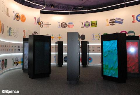 IBM-Innoventions-08.jpg