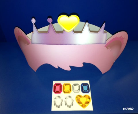 build-a-bear-paper-crown.jpg