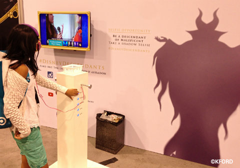 d23-expo-disney-consumer-products-descendants-maleficent-shadow.jpg