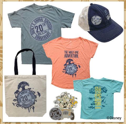 disney-animal-kingdom-20th-anniversary-dated-shirts.jpg