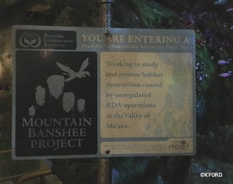 disney-animal-kingdom-pandora-mountain-banshee-project-sign.jpg