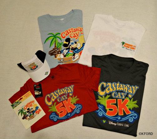 disney-cruise-line-castaway-cay-5k-merchandise-2016.jpg