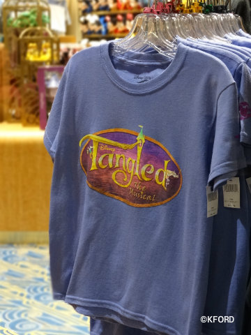 disney-cruise-line-disney-magic-tangled-musical-shirts.jpg